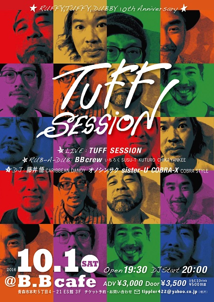 tuffsession_Poster_R-01-blog.jpg